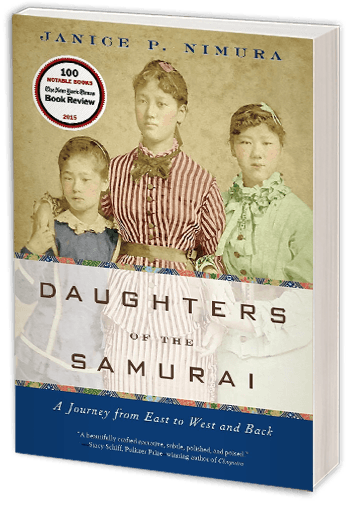 daughters of the samurai janice nimura