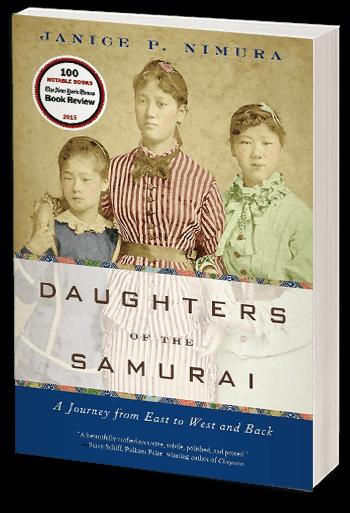daughters of the samurai janice nimura